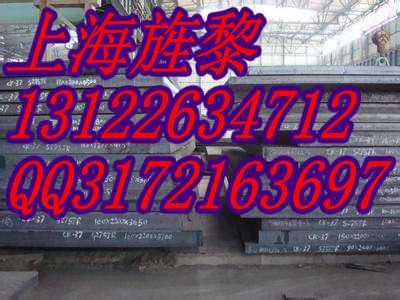 WStE285圆钢、WStE285相当国内什么材质、阳泉