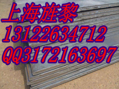 Fe355W1A质料、Fe355W1A质料是甚么尺度钢材号、张家心