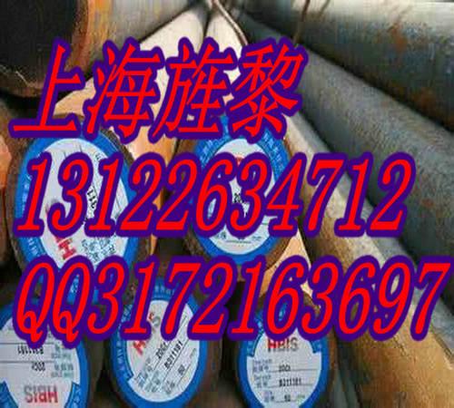 WTSt37-2圆钢、WTSt37-2用什么焊接材料、承德