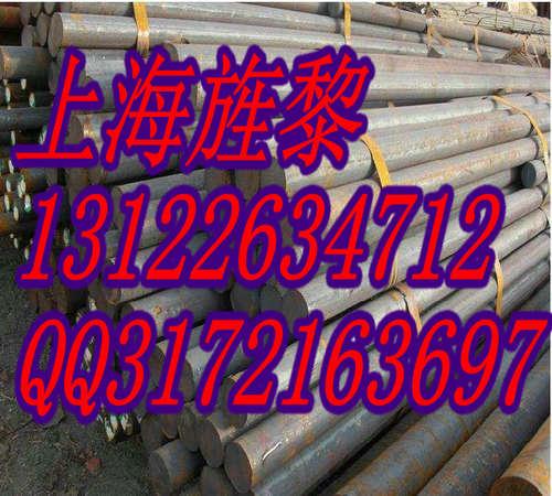 S460N质料、S460N质料是甚么尺度钢材号、锦州