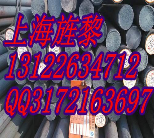 S420NL圆钢、S420NL材料是什么标准钢材号、秦皇岛
