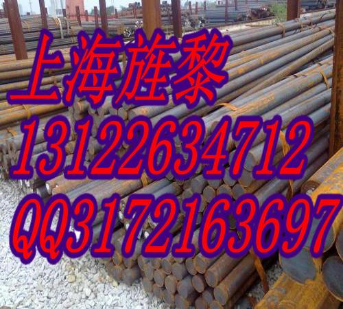 SM490A质料、SM490A相称于我国甚么型号质料、晋中