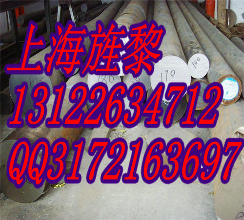 StE500圆钢、StE500对应国内什么钢材、大连