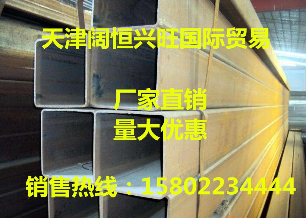 q345b方矩管大同50×120方矩管