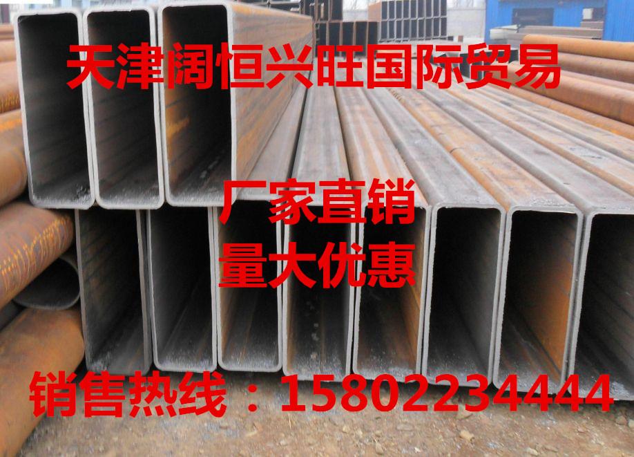 q345b方矩管出口加工沧州200×500方矩管