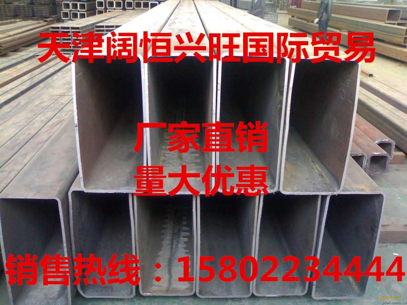 16mn无缝方矩管规格巴彦淖尔250×350方矩管