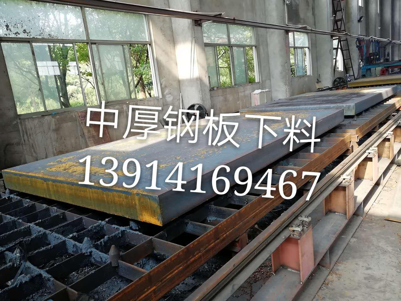 漯河Q235B钢板下料Q345B钢板加工