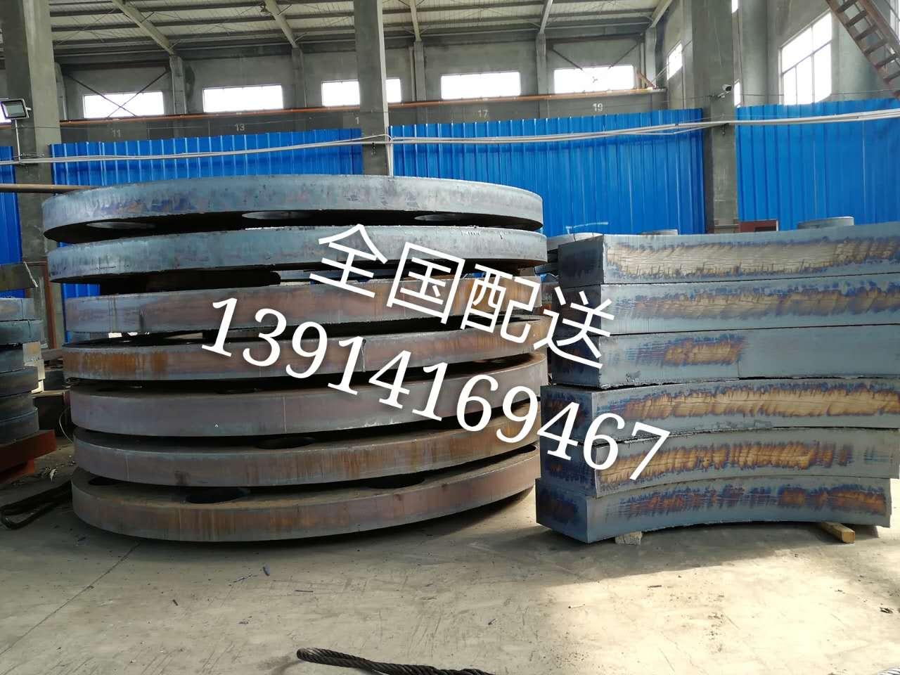 长春Q235B钢板下料Q345B钢板加工