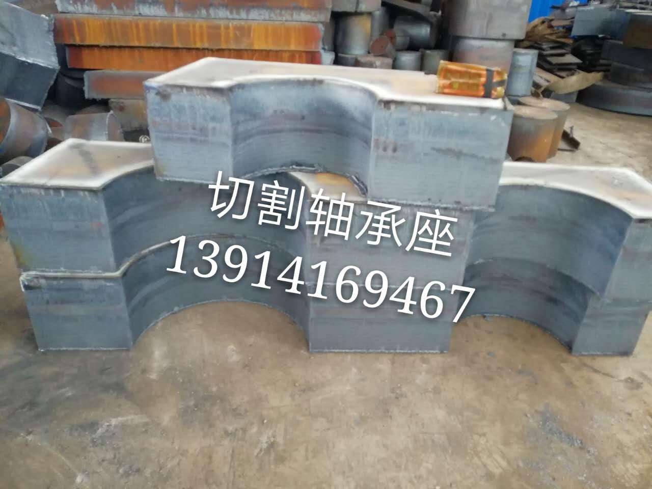 吉林Q235B钢板下料Q345B钢板加工