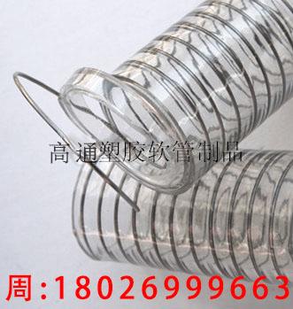 无气味食品输送钢丝管,带食品级检测报告塑料软管