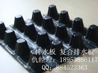 宁波防裂贴规格要求生产厂家欢迎光临