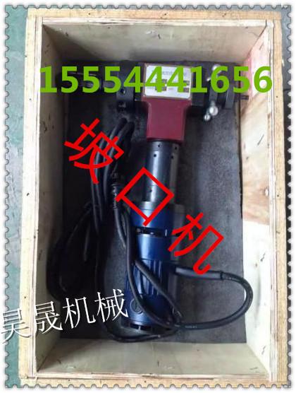 走�^路�^不要�e�^ISY-159型��q式管子坡口�C