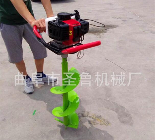 汽油地钻 小型挖坑机