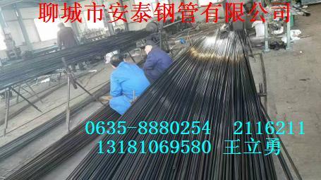外径18毫米内孔16毫冷拔钢管加工厂&廊坊