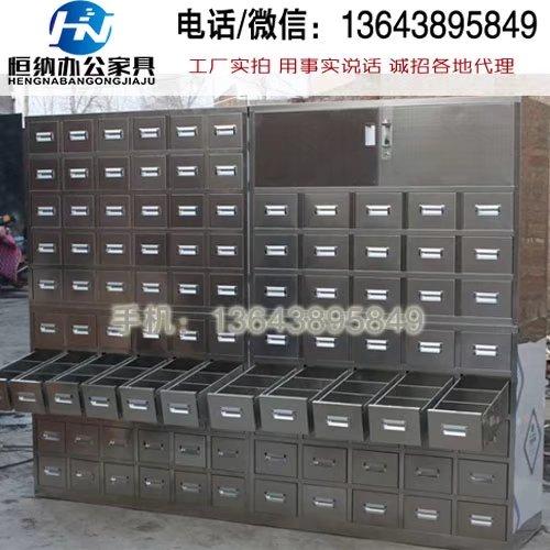 木里藏族自治县药调剂台抓药台实体工厂