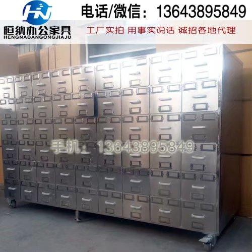 库尔勒市中药柜环保型铁皮中药柜批发+价钱