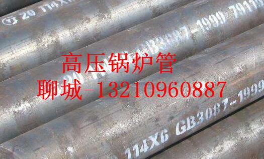 厂家供应38*3无缝钢管非标定做