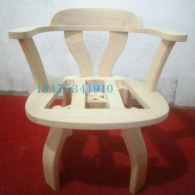 供应实木桌椅白茬实木休闲转椅 酒吧凳白茬北欧简约圈椅靠背椅白茬