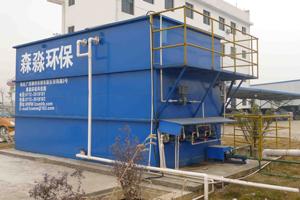 柳州港口码头污水一体化污水处理设备哪家好,热门港口码头污水一体化污水处理设备