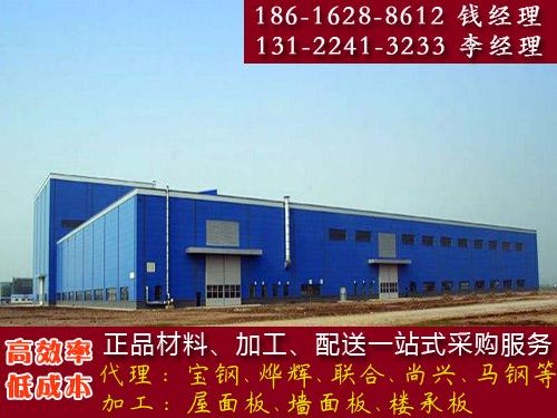 重庆DW39-410-820彩涂瓦全国配送