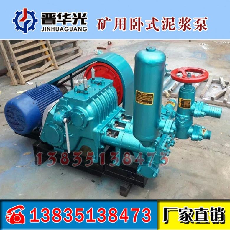 河南郑州BW250型泥浆泵配件泥浆泵生产厂家