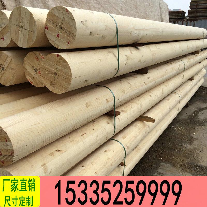 厂家定制加工原木车圆实木建筑材料防腐木圆柱