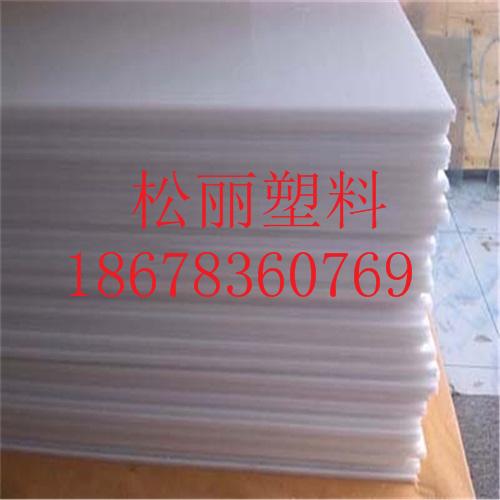 HDPE塑料板高密度聚乙烯板材厂家直销