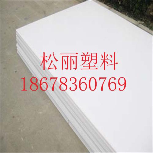 供应抗强压力高密度聚乙烯HDPE板材专业生产