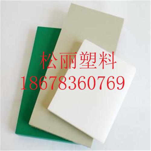 高密度聚乙烯板HDPE板材多少钱一公斤