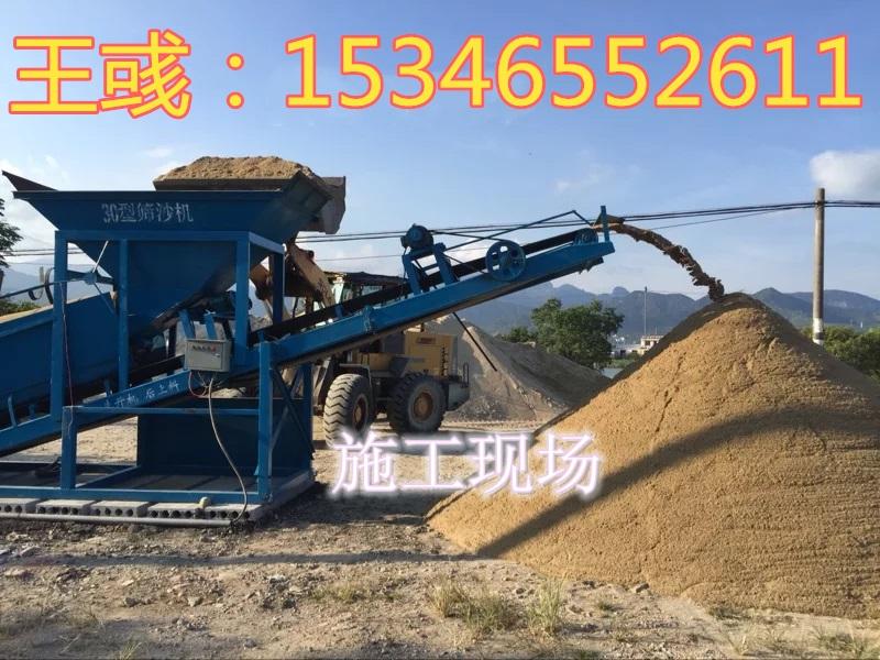 湖北省荆州市全自动筛沙机