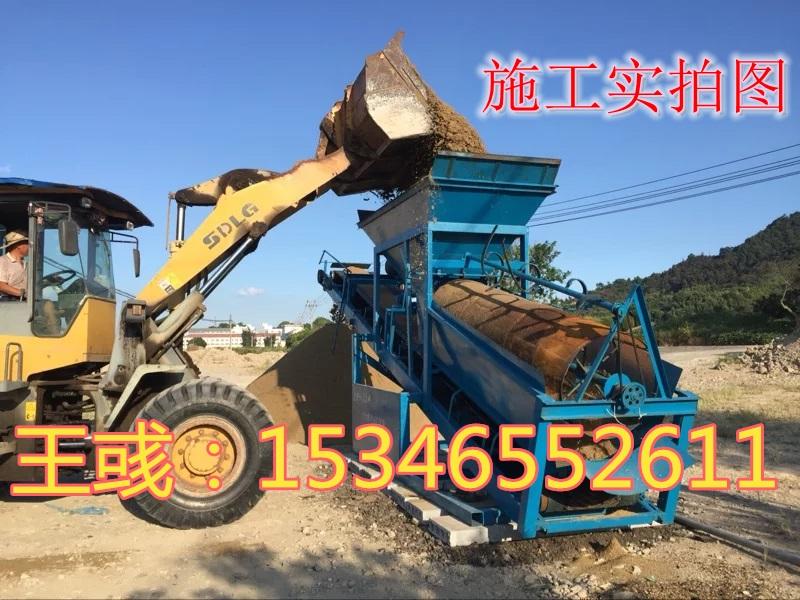重庆省开县大型筛沙机
