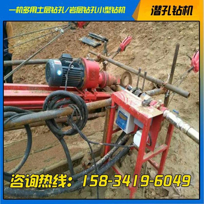 贵阳边坡支护潜孔钻机30型地质勘探山地钻机30型汽油柴油山地钻机