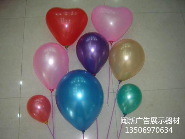 福州广告促销小气球婚庆开业庆典气球订做批发价格