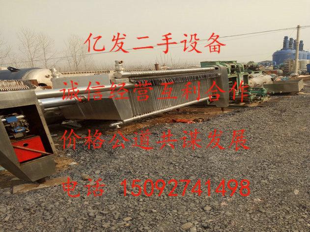 制药车间设备回收扬州专业拆除制药设备