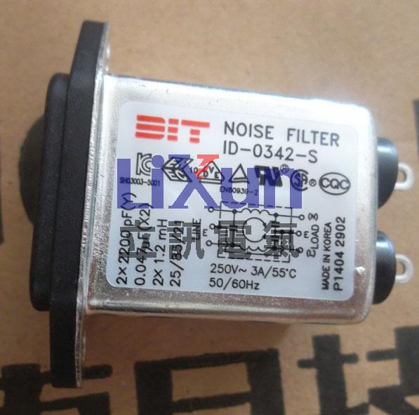 DIT东日技研IR2-N042F-HIR2-N042F-S诚信卖家