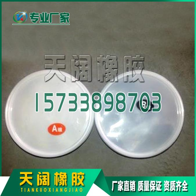 惠州-^今日价格^双组份聚硫密封胶膏25KG桶箱