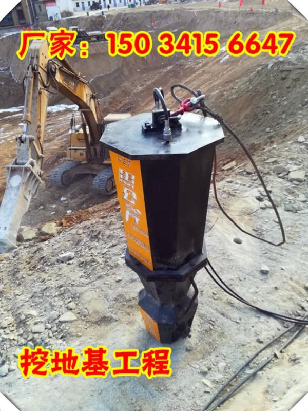 辽宁大型石墨矿使用花岗石青石地基开挖裂石机厂家供货