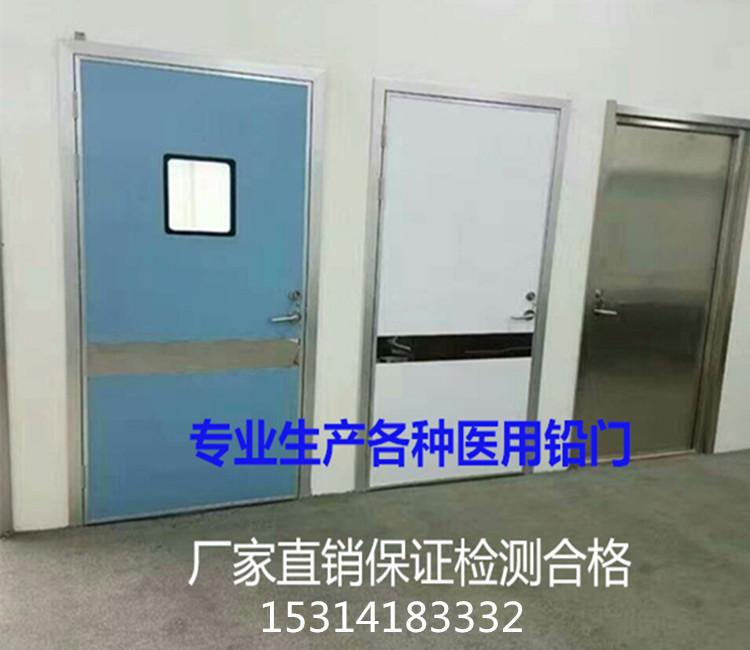 衢州防辐射铅板厂家批发