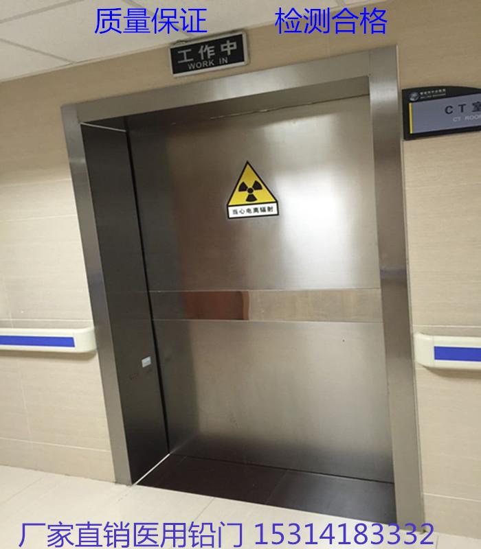 淮安防辐射铅玻璃厂家规格