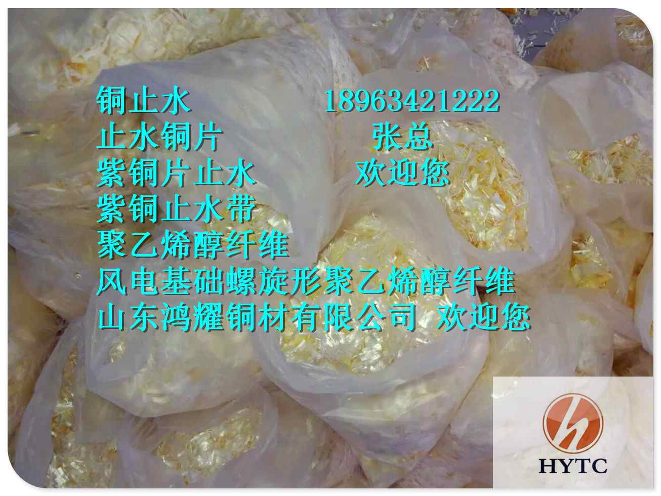 来安县高强高模聚乙烯醇纤维今日报价规格