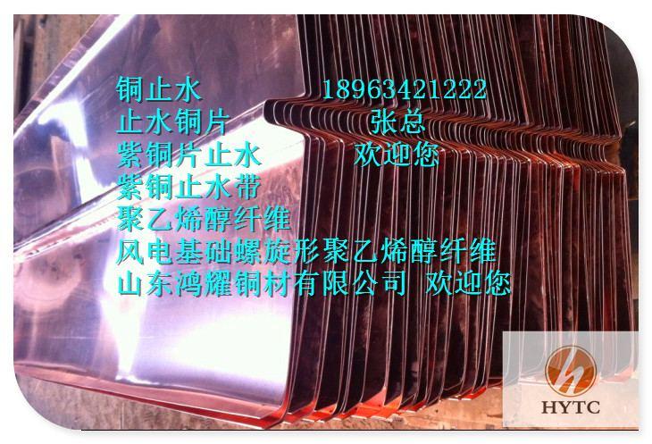 JS-BDC聚乙烯醇纤维武陵源区聚乙烯醇纤维今日报价规格