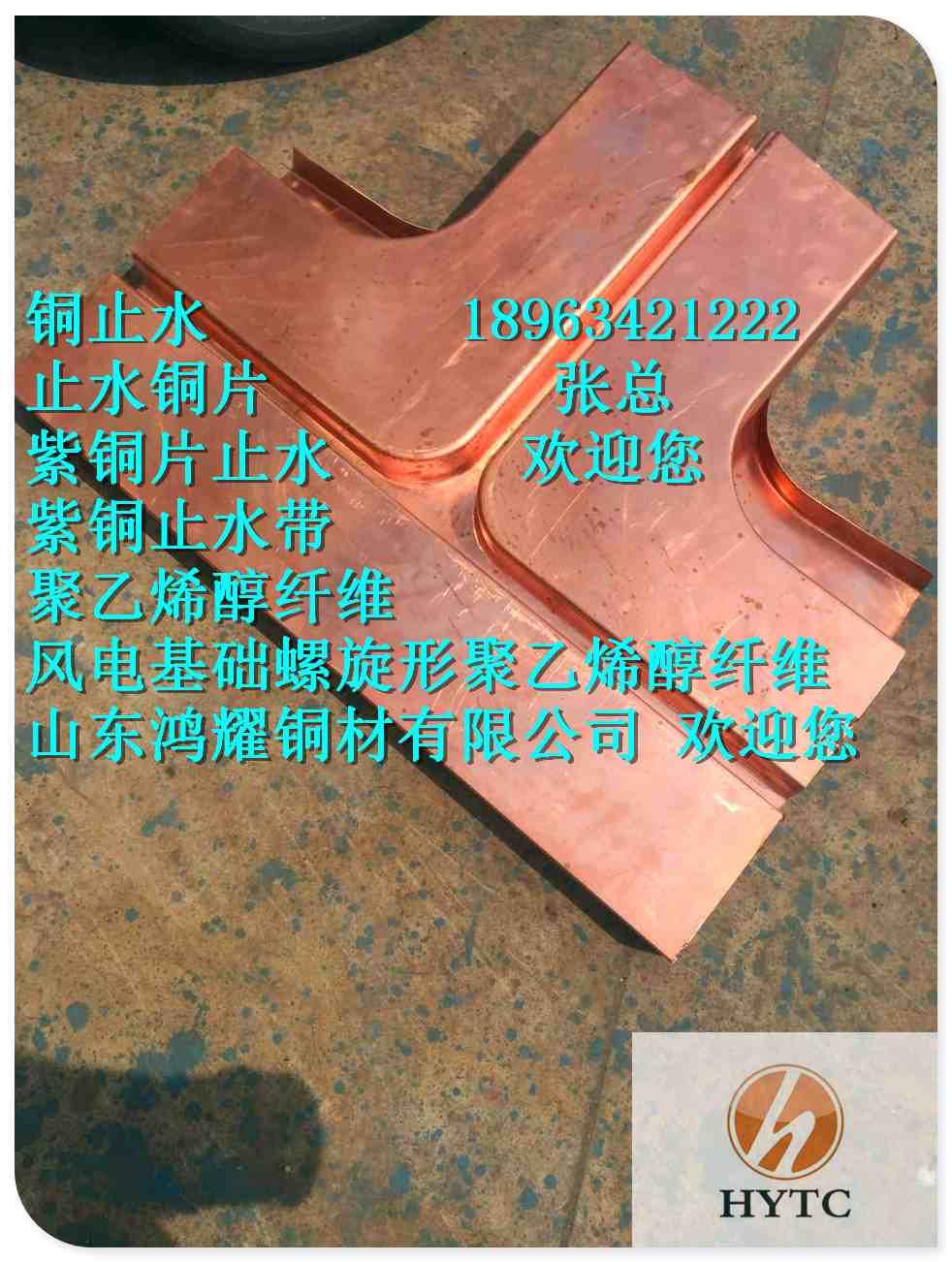 霍州风电基础JK-7型螺旋形聚乙烯醇纤维