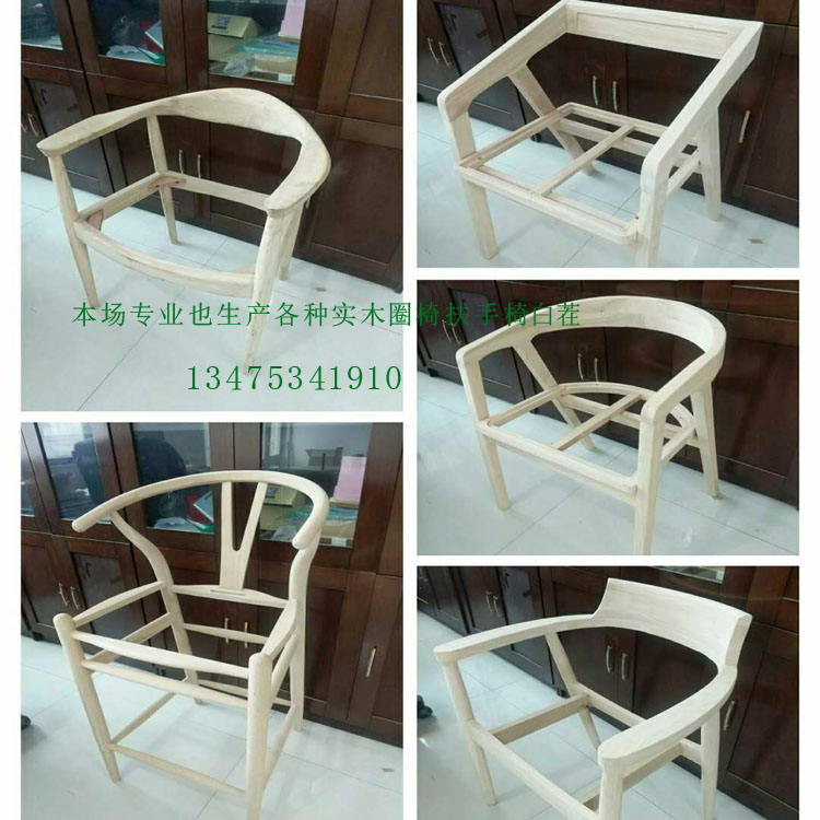 厂家直销实木小靠背椅扶手椅白茬先代简约餐饮桌椅白茬实木星巴克桌椅白茬