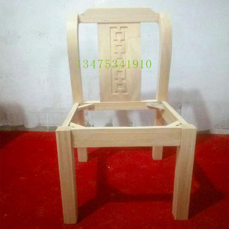 厂家直销实木桌椅白茬实木链条椅小靠背椅白茬酒店桌椅白茬