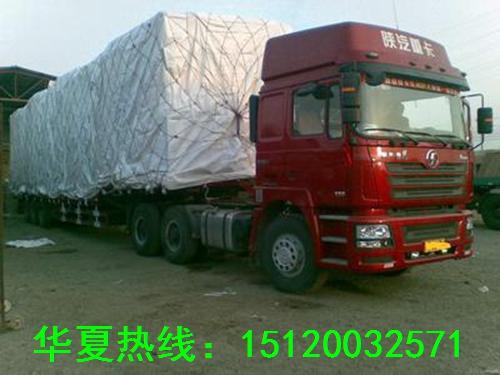 建德到广西钦州大件运输公司专业回城车