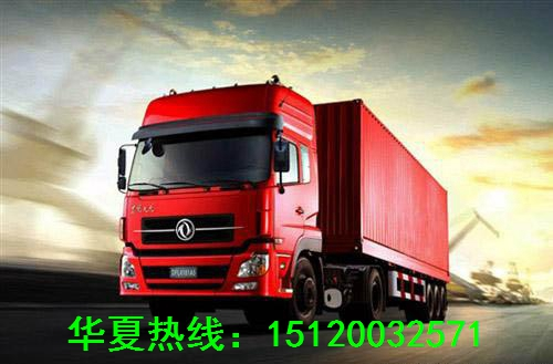 徐州到江西新余工程機械設備運輸公司