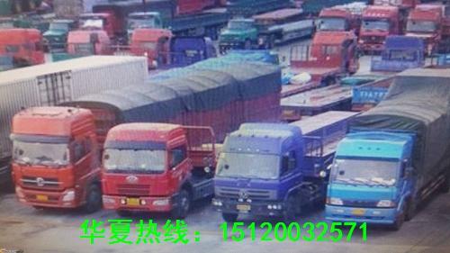 义乌到新疆石河子设备运输公司专业回城车