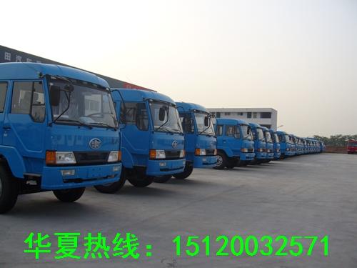 句容到贵州修文大件运输公司回城车调度