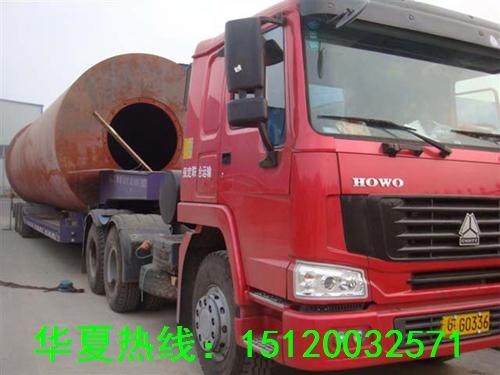 句容到广东珠海大件运输公司回城车调度
