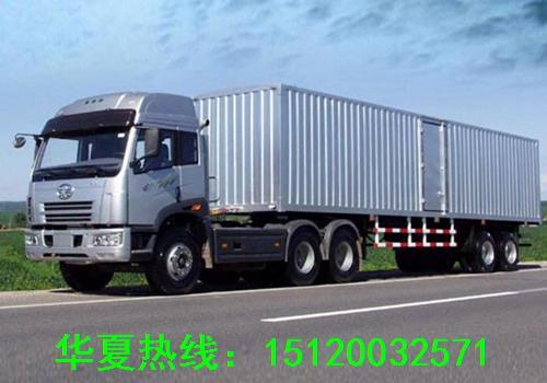 宜州到湖南邵阳运输公司回城车哪里有